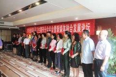 2015全国医药卫生期刊分会年会在武汉举