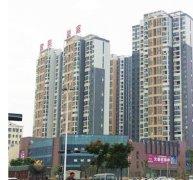 华太·紫荆豪庭11月工期快报:7#楼已建