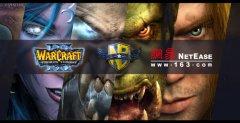网易正式公布魔兽争霸官方对战平台