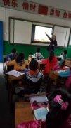 沙洋县蔡庙小学开展电子平板课展示活动
