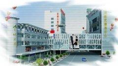 湖北金城大厦(集团)实业公司