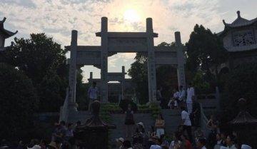 漳河新区掇刀三清观