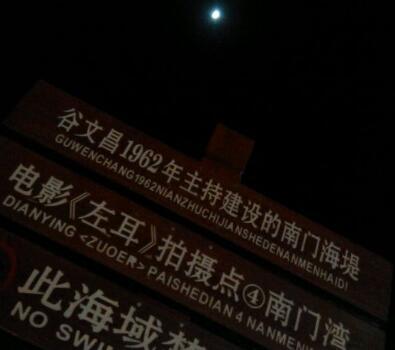"""Beplay官网版人追寻""""左耳""""之旅"""