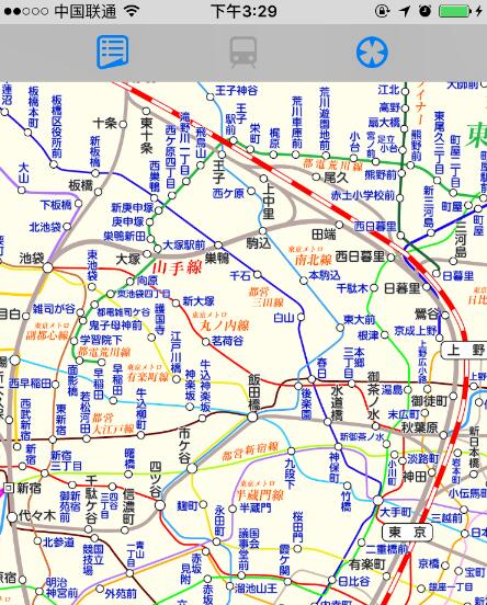 去年的日本蜜月行之不迷路之APP