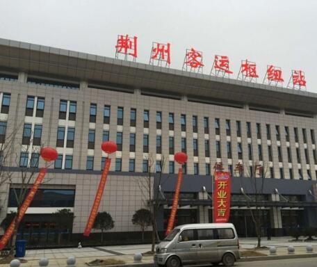 荆州火车站客运枢纽站开通直达沙洋车次