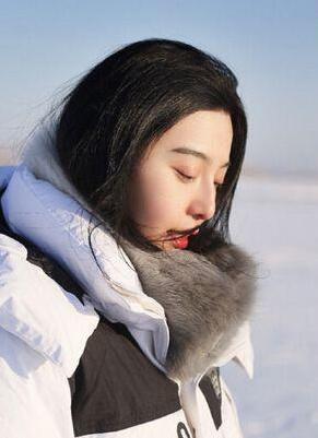范冰冰晒雪地美照深情表白