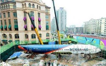 """波音客机""""降落""""光谷 将被改造成驾驶"""