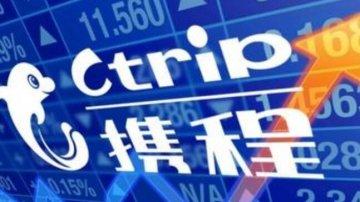旅客携程网购买东航机票信息泄露被骗:谁担责