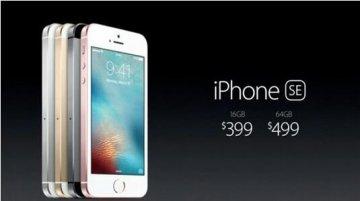 苹果为何要推出高性价比iPhone SE