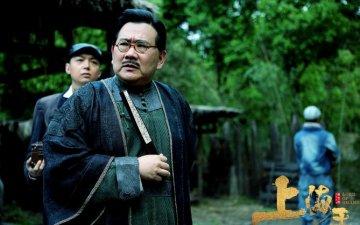 问鼎中美电影节最佳男配角  曹可凡坦言感谢《上海王》