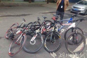 鄂州警方追回5辆被盗自行车 喊失主来认