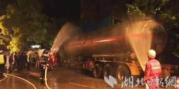 鄂州:30吨液化气槽罐车撞进民房