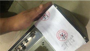 襄城公安分局连续夜查行动 5家违规网吧