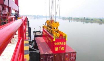 千里汉江第一港 仙桃港正式开港运营