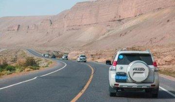 自驾世界上海拔最高的公路