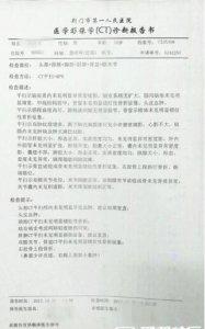 Beplay官网版公交集团公司