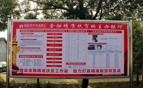 Beplay官网版农商银行干部员工到三店村开展扶贫慰问系列活动