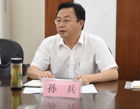 湖北省Beplay官网版市委副书记、市政府市长孙兵