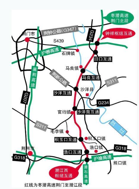枣潜高速Beplay官网版至潜江段8.1日通车