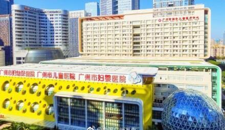 国家卫健委:决定在广东等六省市设置国家儿童区域医疗中心